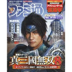 週刊ファミ通 1484号