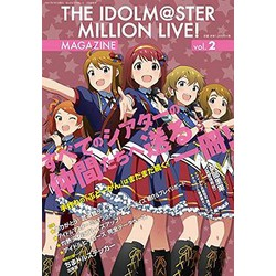 THE IDOLM@STER MILLIONLIVE! MAGAZINE vol.2