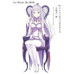 Re:ゼロから始める異世界生活 大塚真一郎 Art Works Re:BOX