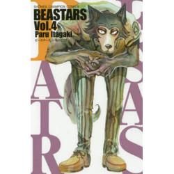 BEASTARS(4)