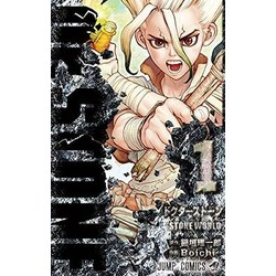 Dr.STONE(1)