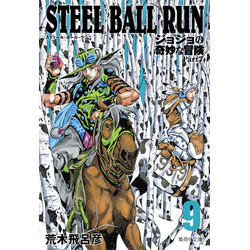 STEEL BALL RUN(9)