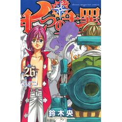 七つの大罪 セット (全29冊) 全巻セット