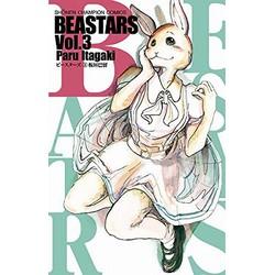 【中古】BEASTARS (1-4巻) 全巻セット【状態:非常に良い】