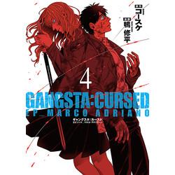 【中古】Gangsta: Cursed.ep_marco Adriano (1-4巻) 全巻セット【状態:可】