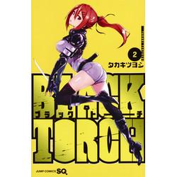 BLACK TORCH(2)
