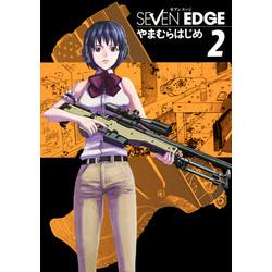 SEVEN EDGE(2)
