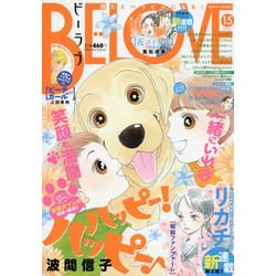 BE-LOVE 17年15号