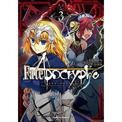 【中古】Fate/Apocrypha (1-3巻) 全巻セット【状態:非常に良い】
