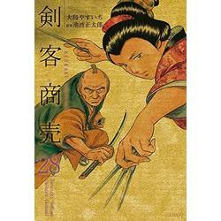 【中古】剣客商売 (1-28巻) 全巻セット【状態:非常に良い】