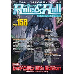FOR UNPLUGGED GAMERS Role&Roll Vol.156