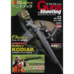 Guns & Shooting Vol.12