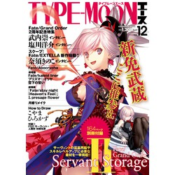 TYPE-MOONエース VOL.12