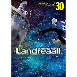 Landreaall(30)