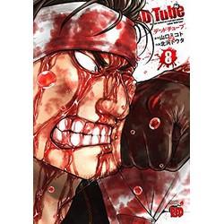 DEADTube(8)