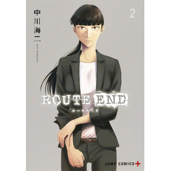 ROUTE END(2)