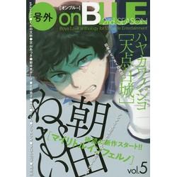 号外on BLUE 2nd SEASON(5)