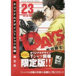 DAYS(23) 限定版