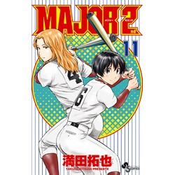 MAJOR 2nd(11)