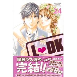 LDK(24) 特装版