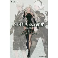小説NieR:Automata 短イ話