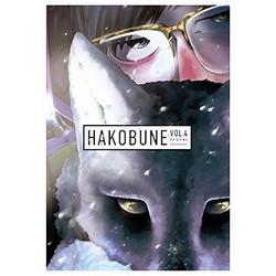 HAKOBUNE(4)