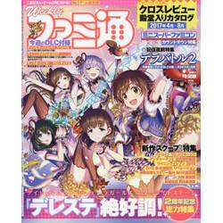 週刊ファミ通 1502号