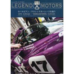 LEGEND MOTORS 02  SPA Classic & Hungaroring Classic/レース発祥の地フランスの魅力