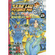 スーパーロボット大戦OG -ジ・インスペクター- Record of ATX BAD BEAT BUNKER(2)
