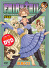 FAIRY TAIL(58) DVD付き特装版