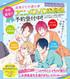 虹色デイズ(13) アニメDVD同梱版