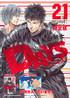 DAYS(21) DVD付き限定版