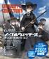 ノーブルウィッチーズ(6) 第506統合戦闘航空団 疑心!オリジナルドラマCD付き同梱版
